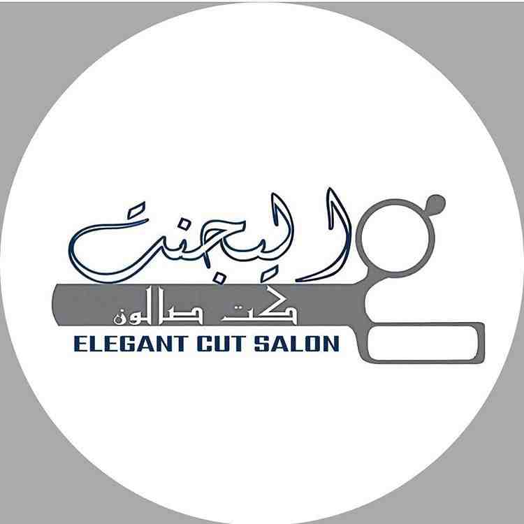 Elegant Cut Salon